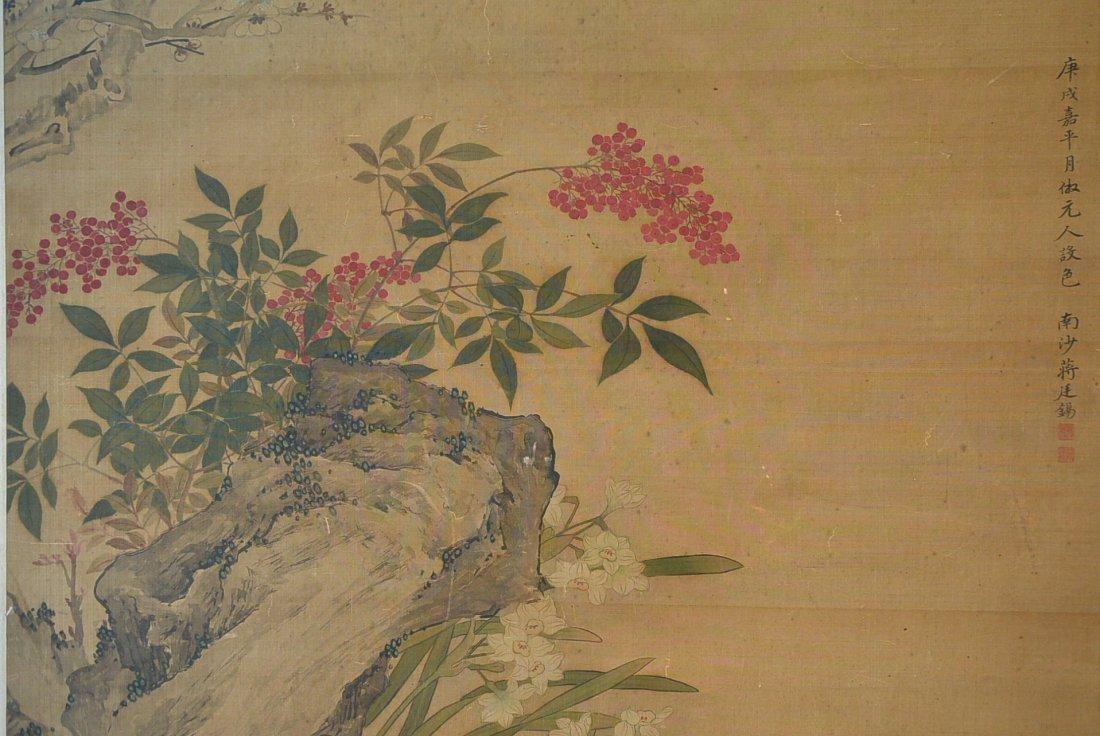 Jiang Tingxi,  Chinese Painting - 3