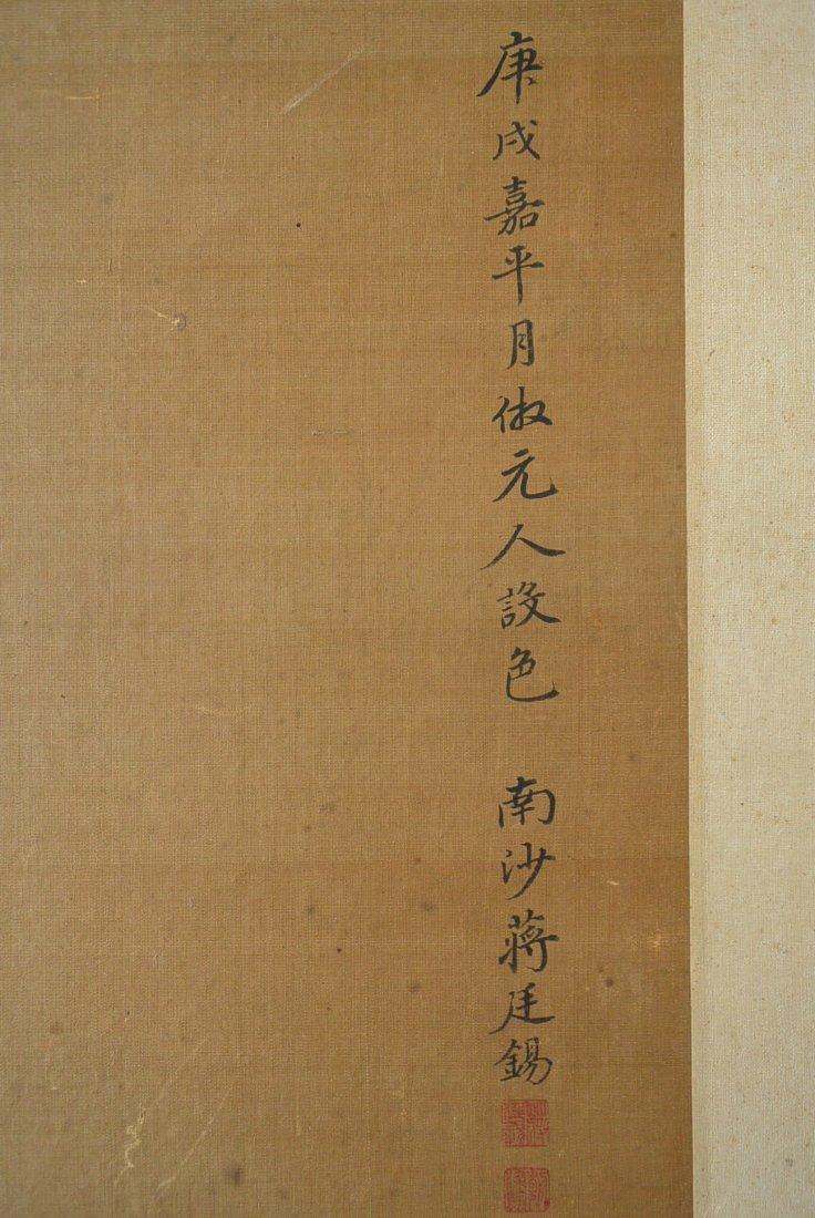 Jiang Tingxi,  Chinese Painting - 5