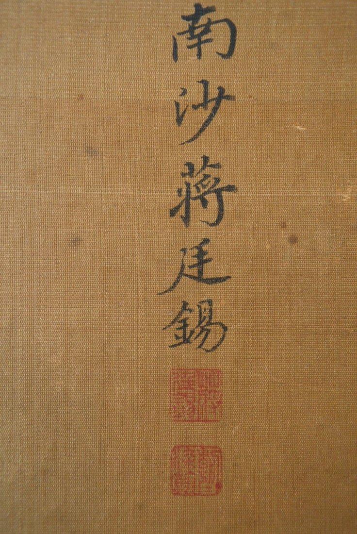 Jiang Tingxi,  Chinese Painting - 6