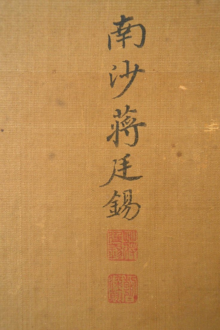 Jiang Tingxi,  Chinese Painting - 7
