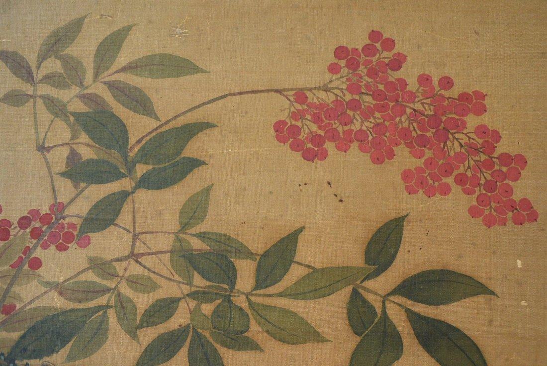 Jiang Tingxi,  Chinese Painting - 8