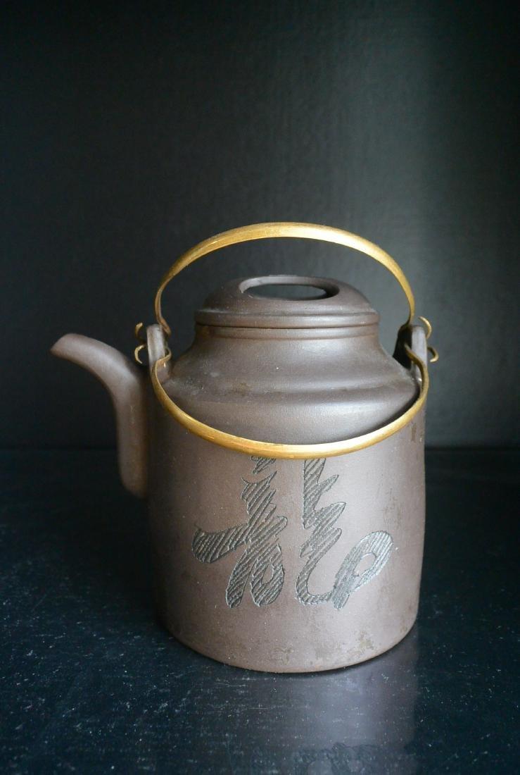 Vintage Yixing Purple sand Copper handle Pickle Pot - 10