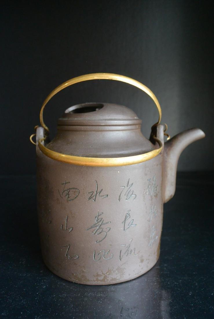 Vintage Yixing Purple sand Copper handle Pickle Pot