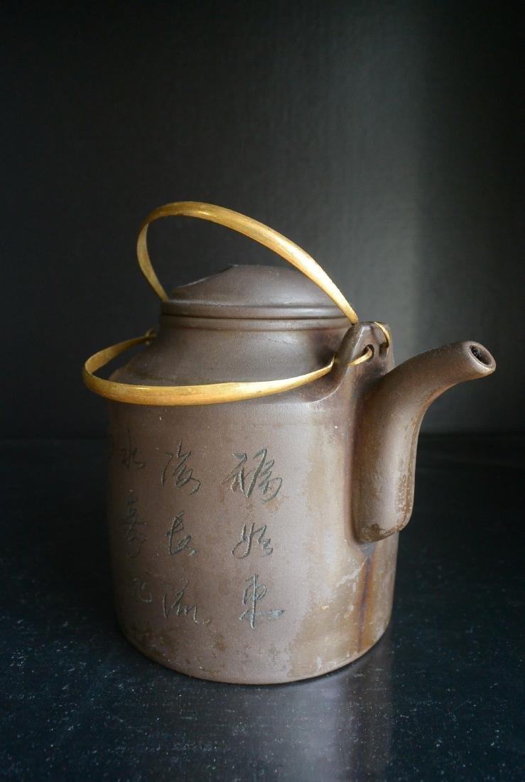 Vintage Yixing Purple sand Copper handle Pickle Pot - 2
