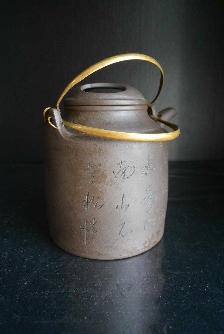 Vintage Yixing Purple sand Copper handle Pickle Pot - 3