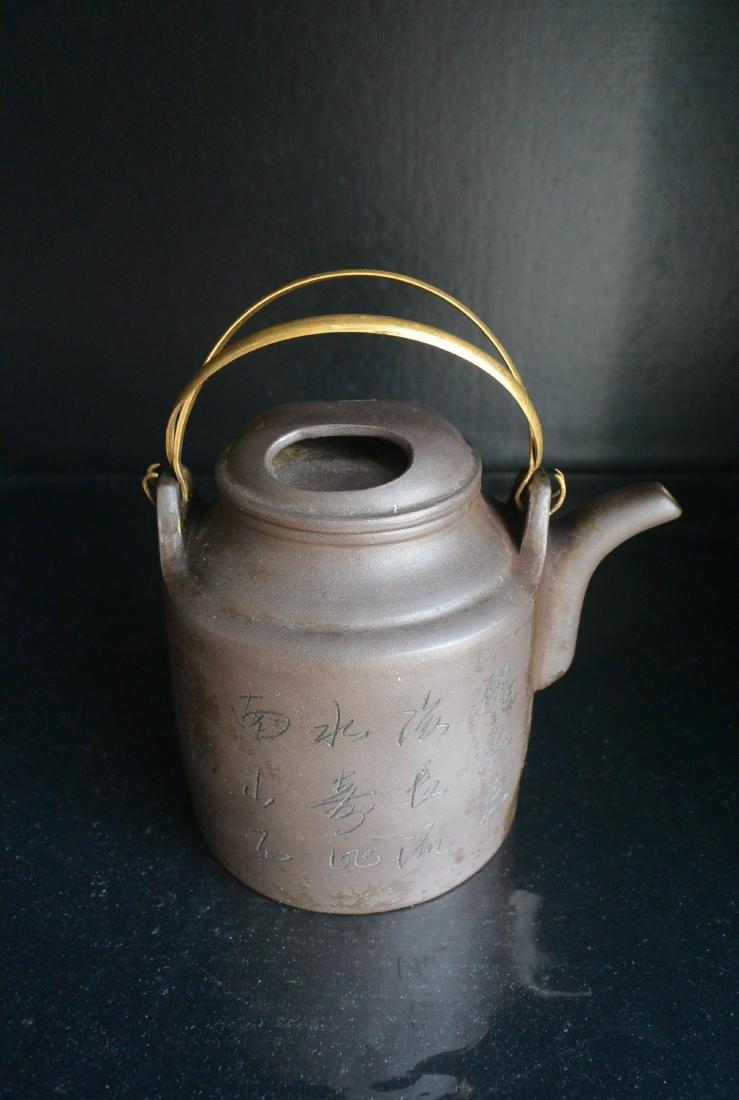 Vintage Yixing Purple sand Copper handle Pickle Pot - 4