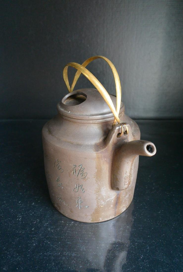 Vintage Yixing Purple sand Copper handle Pickle Pot - 5