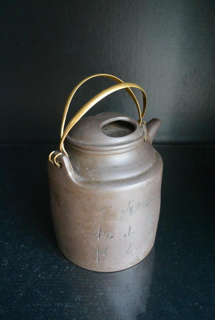 Vintage Yixing Purple sand Copper handle Pickle Pot - 6