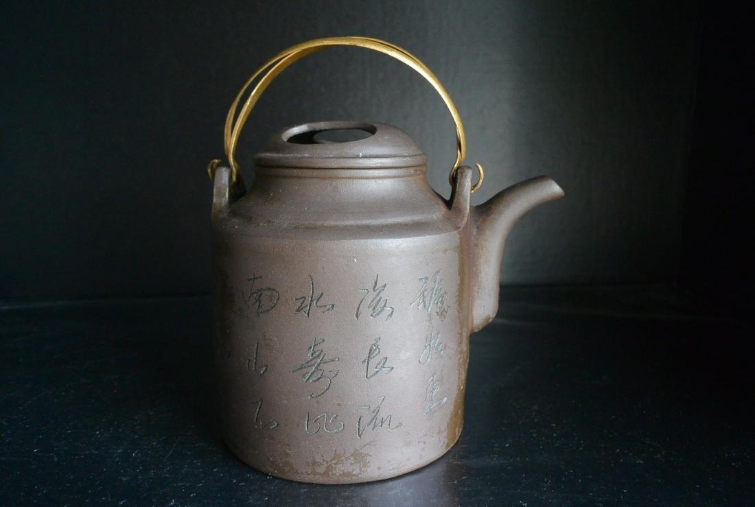 Vintage Yixing Purple sand Copper handle Pickle Pot - 7
