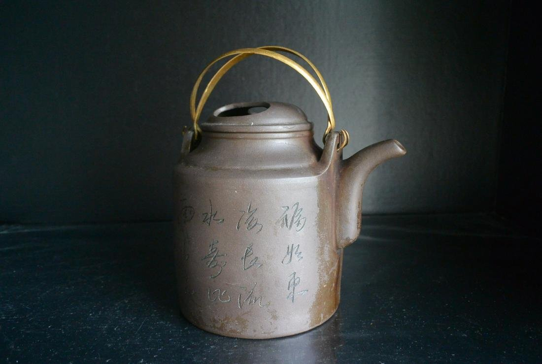 Vintage Yixing Purple sand Copper handle Pickle Pot - 8