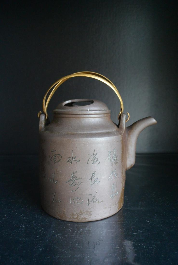 Vintage Yixing Purple sand Copper handle Pickle Pot - 9