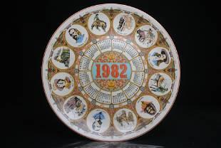 US MARSHAL Calendar Plate 1982 Collectors Display