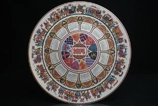 Wedgwood Calendar Plate 1974 Collectors Display