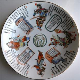 A Finely Chinese Enameled Porcelain Plate