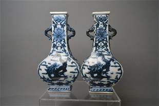 Porcelain, Pair Of DAOGUANG Period B/W Porcelain Vase