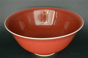 Porcelain, Copper Red Glaze Bowl Qing Qianlong Period