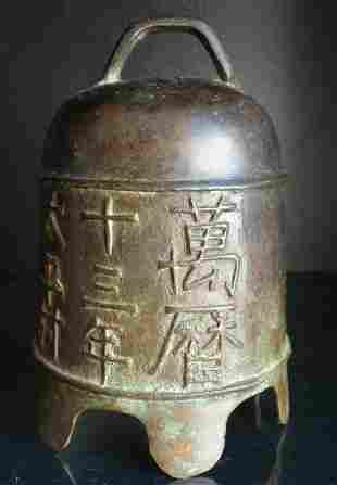 A Beautiful and Rare Anno Domini Bell of Bronze