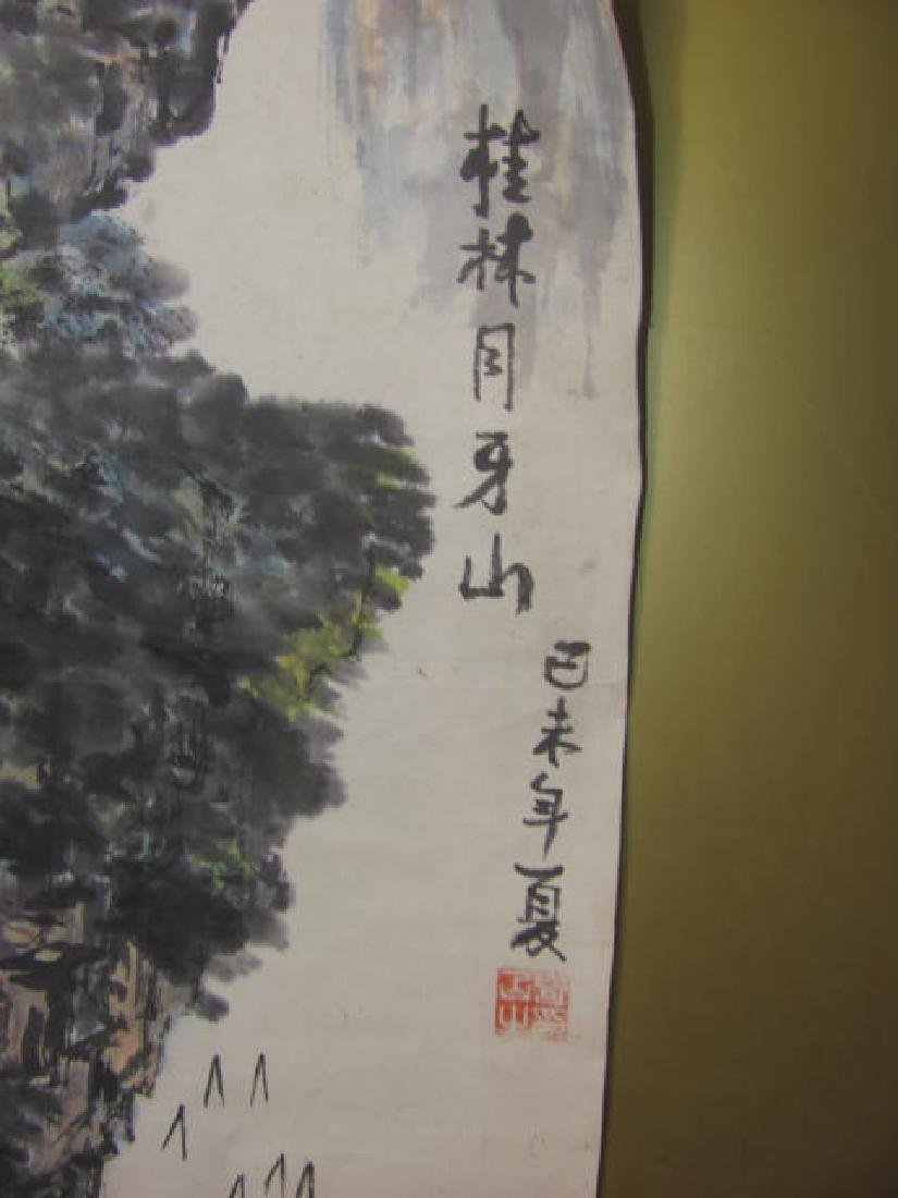 Chinese Watercolor - 2