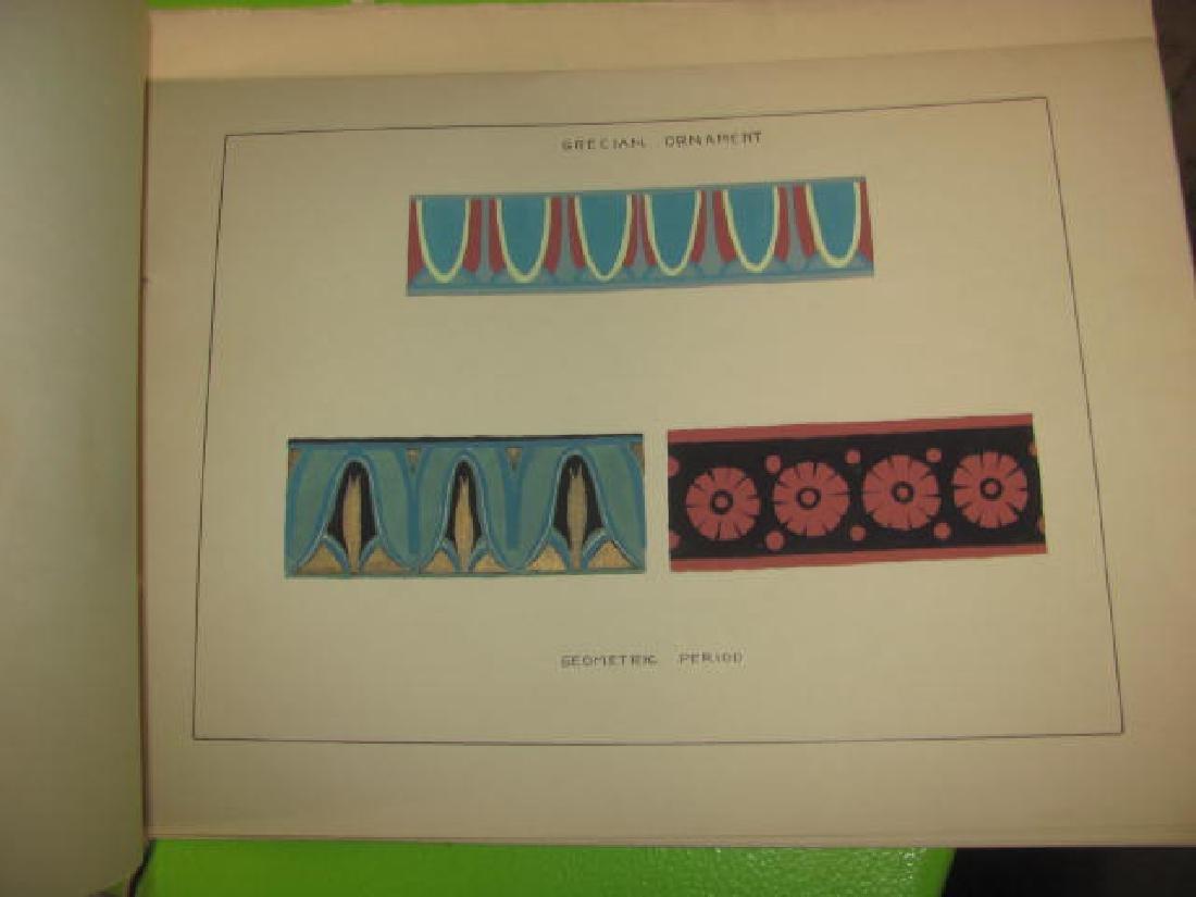 Helen Reddy Ornament Artwork - 6