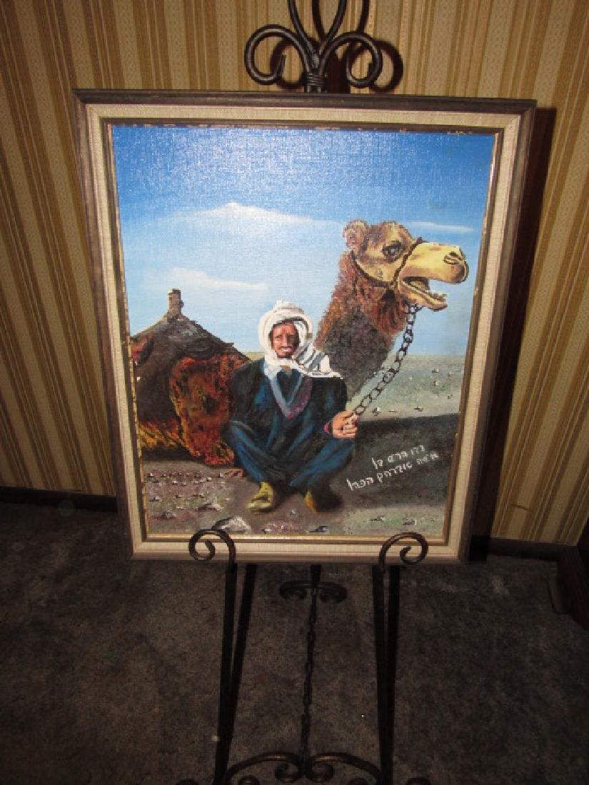 Islamic Painting on Board