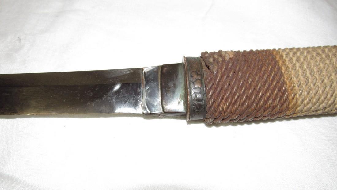 Japanese Sword - 7