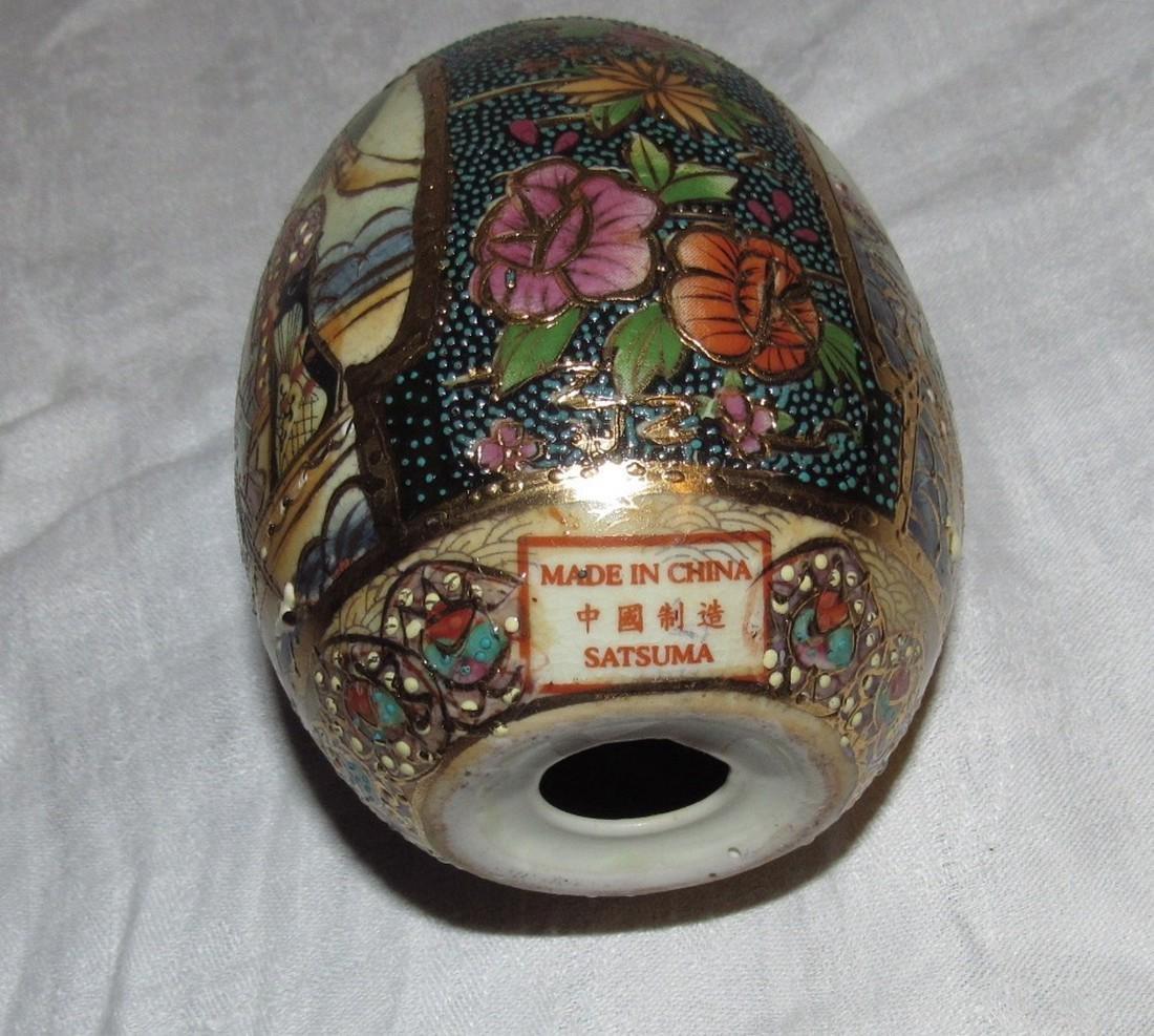 Satsuma Egg - 2