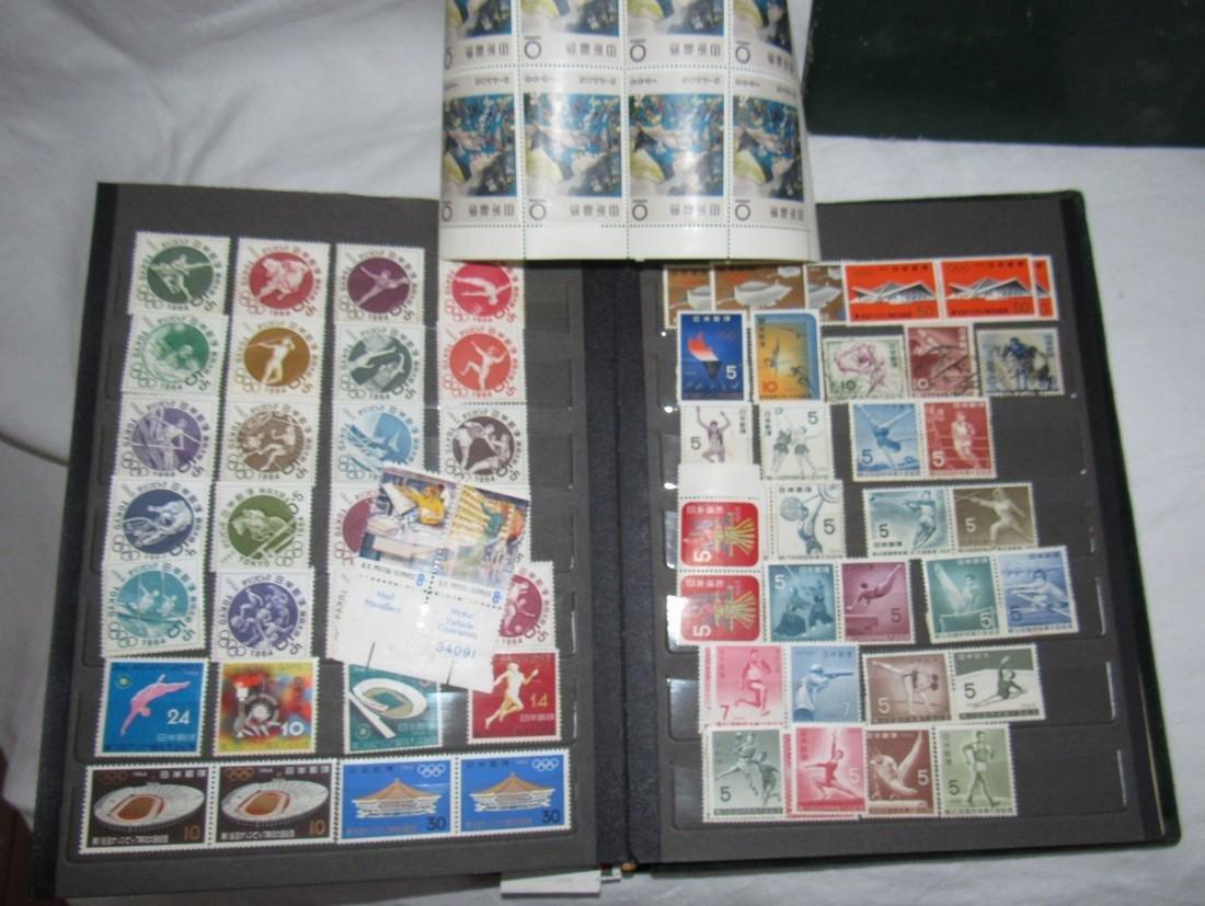 Oriental Stamp Album - 6