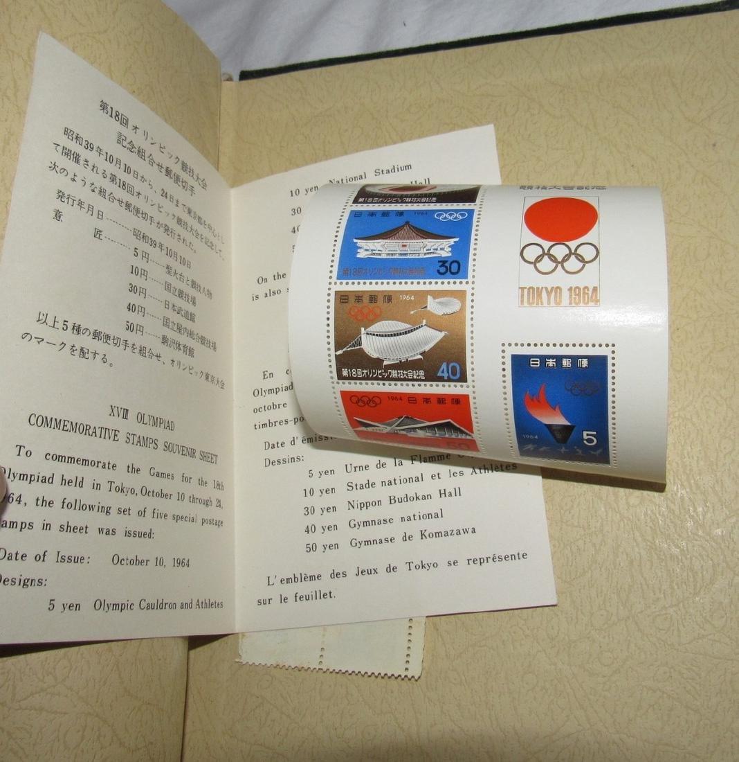 Oriental Stamp Album - 9