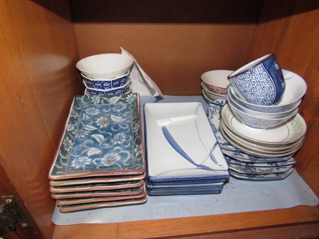 Oriental Glassware Dishes & Misc - 5