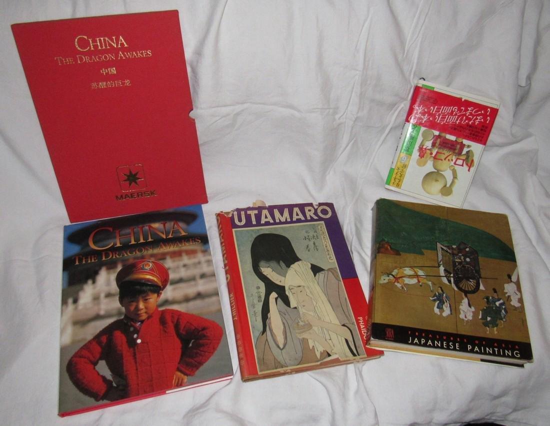 China Japanese Paintings Book Lot Utamaro