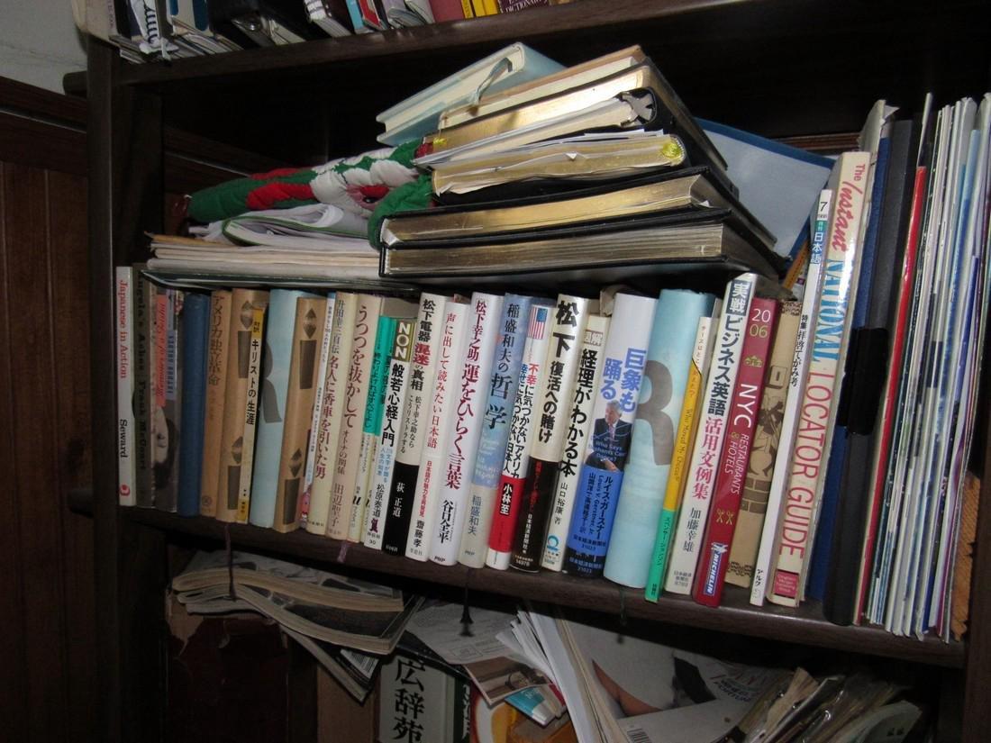 Books & Shelf Including Oriental - 4