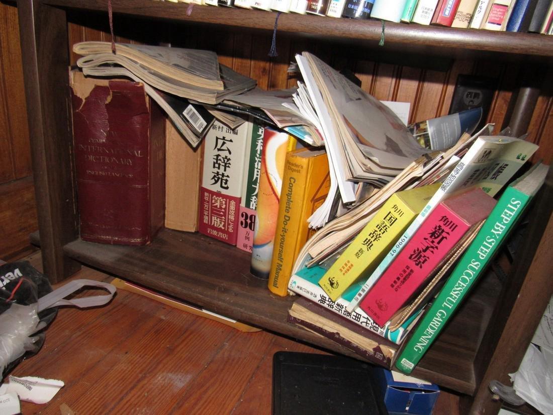 Books & Shelf Including Oriental - 5