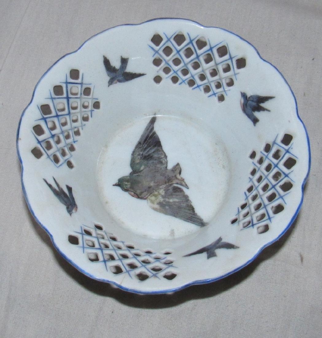 Victoria Blue Bird Bowl - 2