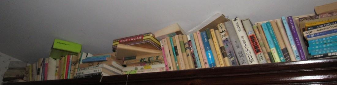 Oriental & Misc Books