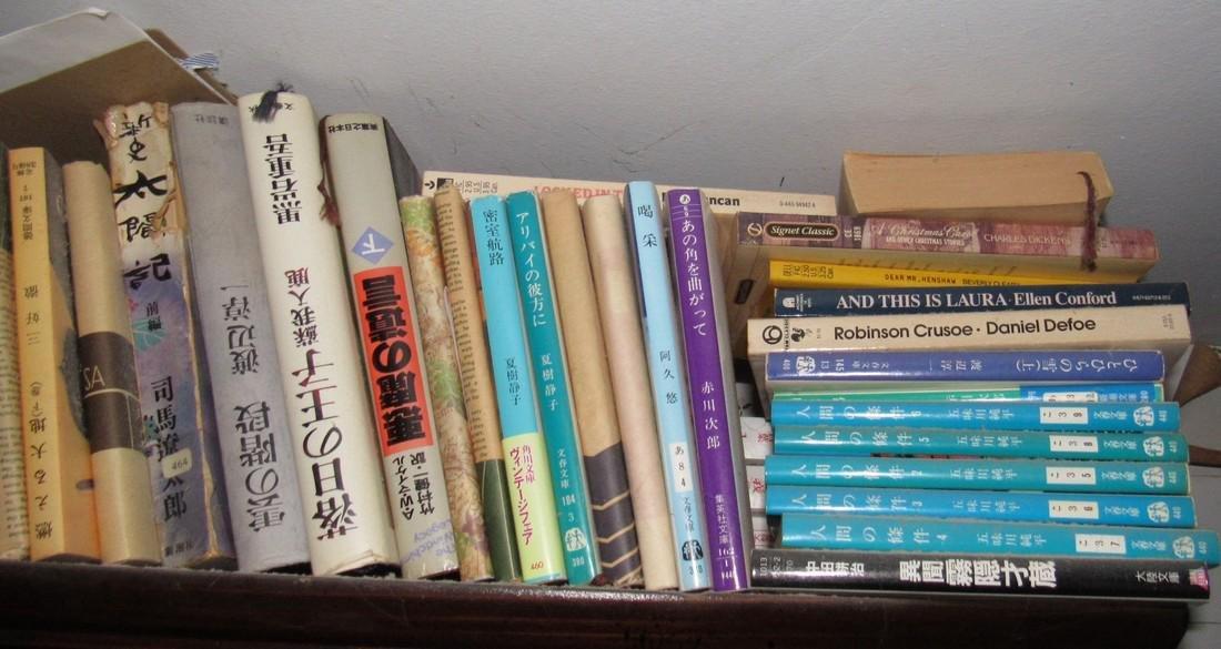 Oriental & Misc Books - 2