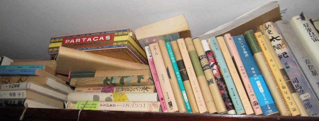 Oriental & Misc Books - 3