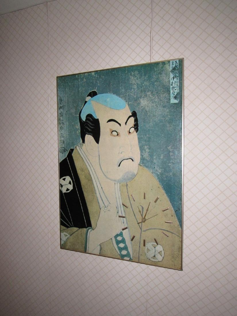 Oriental Prints / Clock