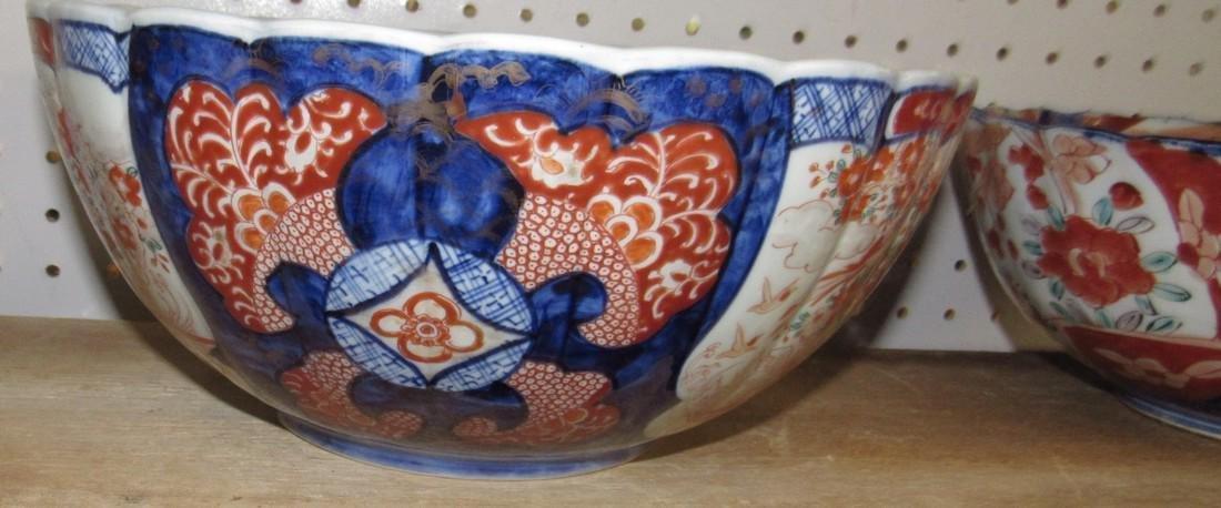 2 Oriental Imari Bowls - 2