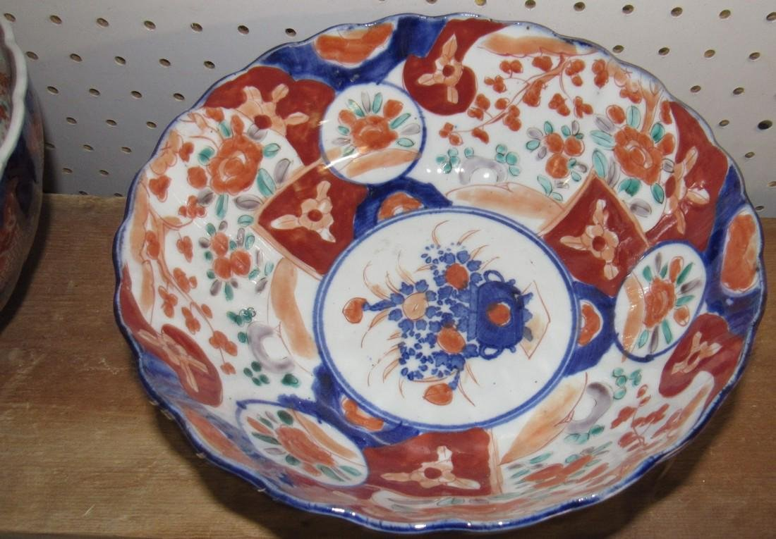 2 Oriental Imari Bowls - 4