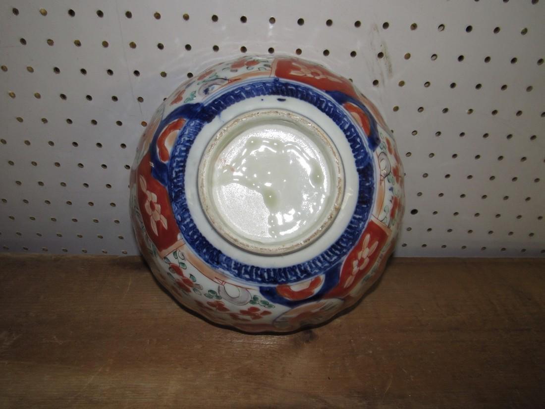 2 Oriental Imari Bowls - 6