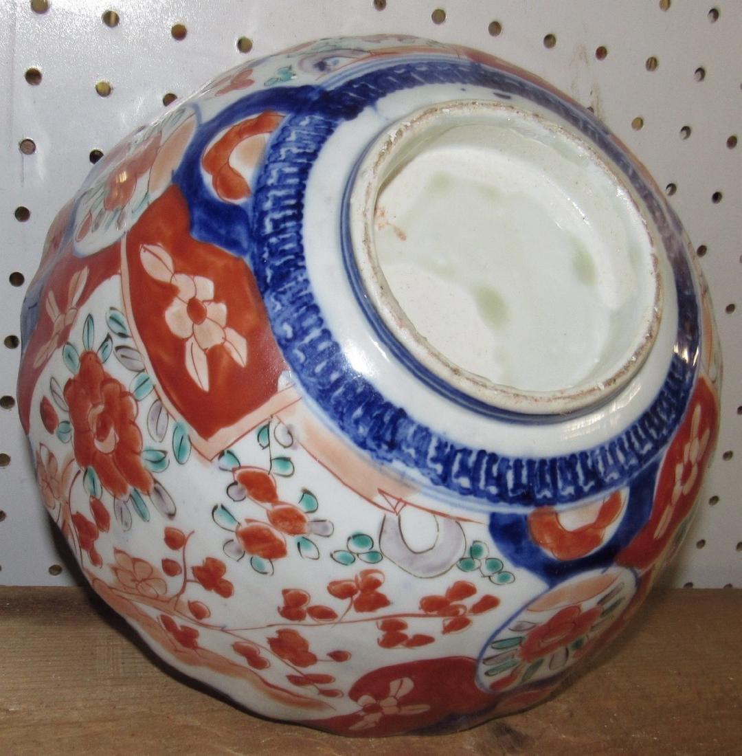 2 Oriental Imari Bowls - 7