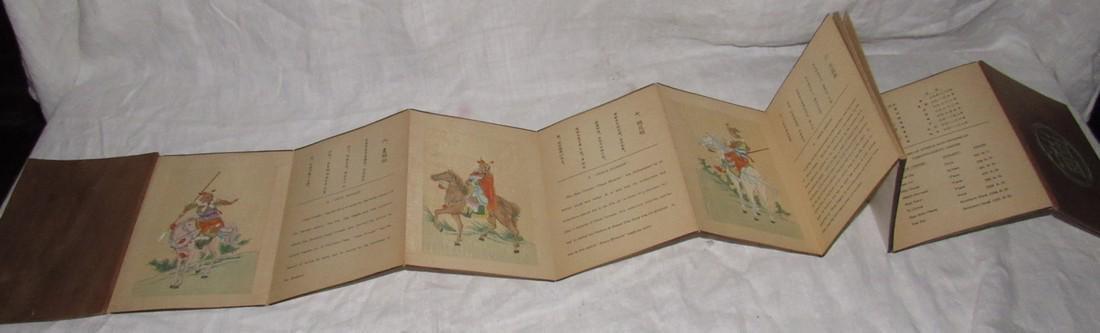 Oriental Book - 2