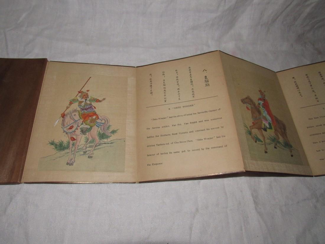 Oriental Book - 3