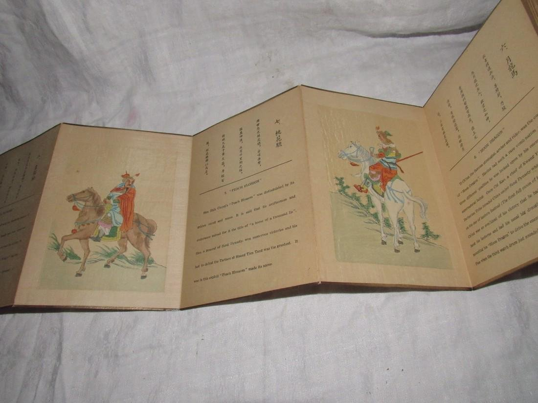 Oriental Book - 4