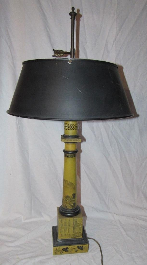 Vintage Mid Century Table Lamp