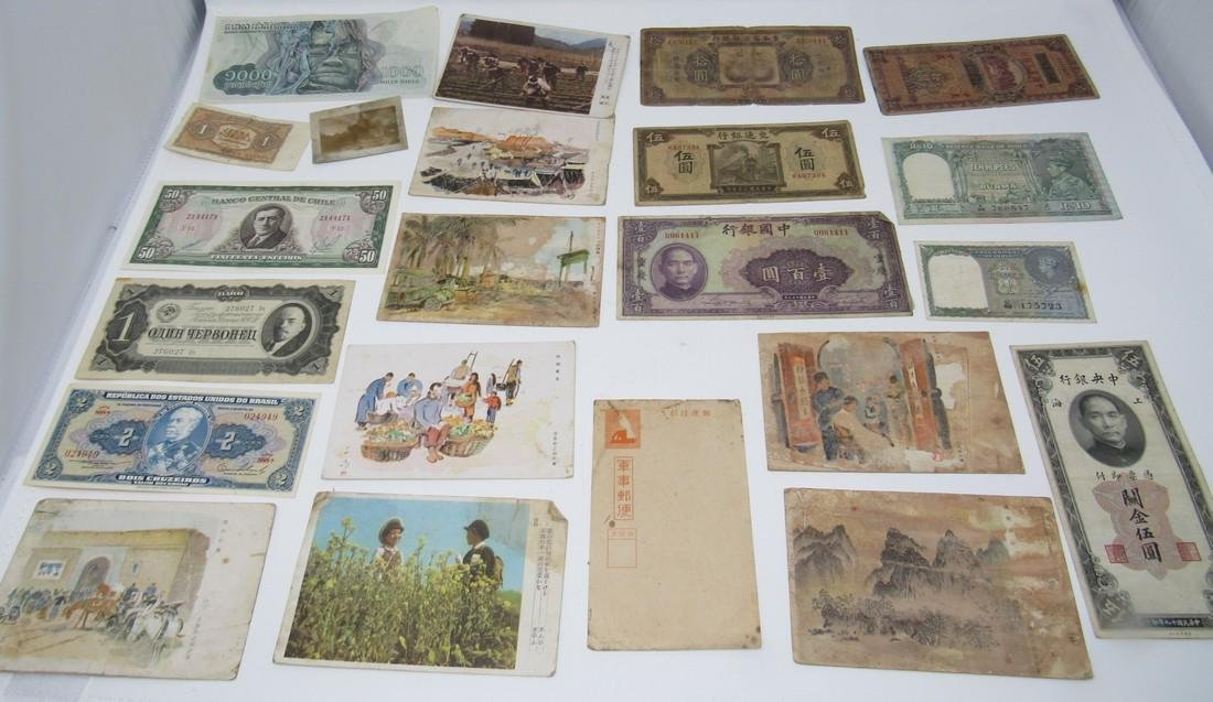 Chinese China Paper Currency & Cards