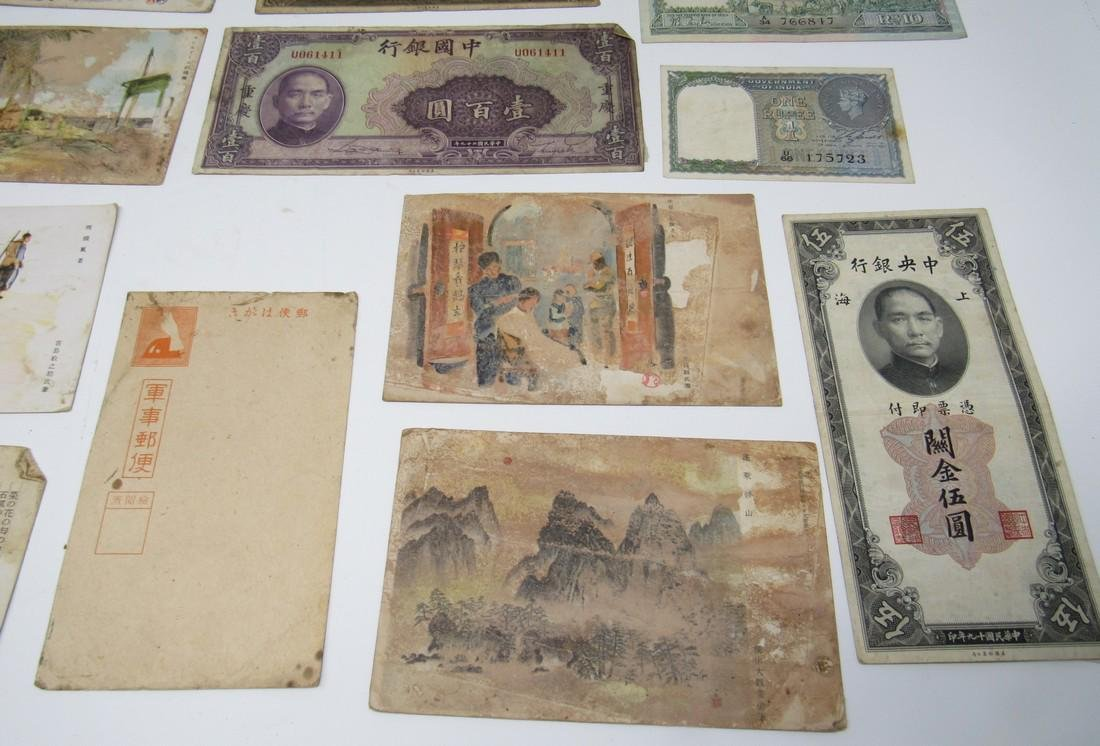 Chinese China Paper Currency & Cards - 4