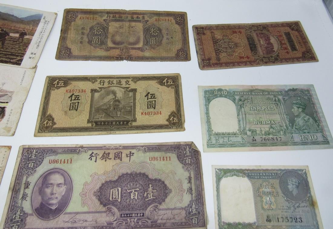 Chinese China Paper Currency & Cards - 5
