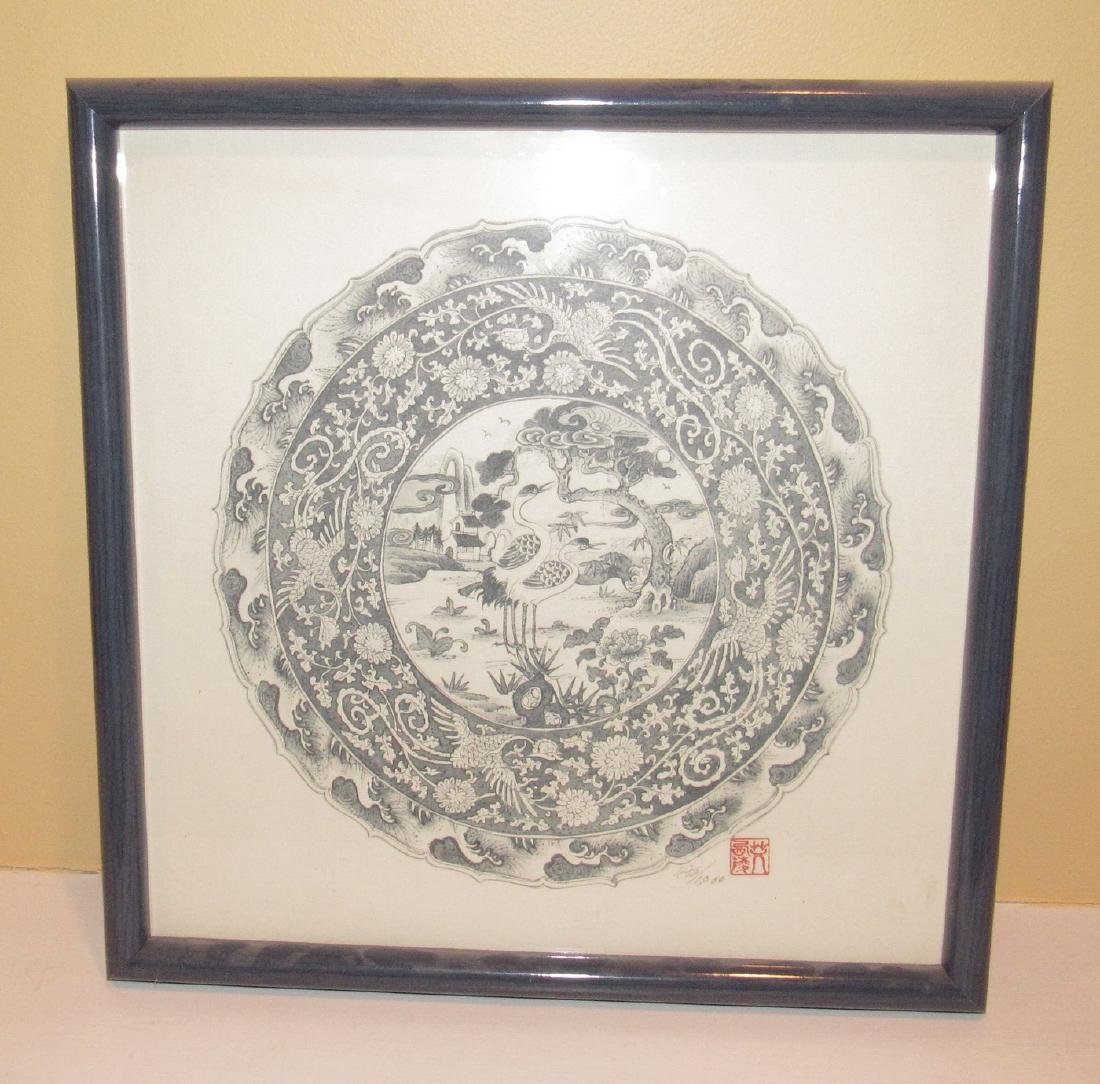 Signed and Numbered Asian Print