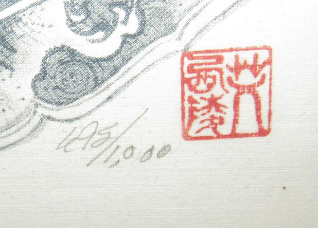 Signed and Numbered Asian Print - 2